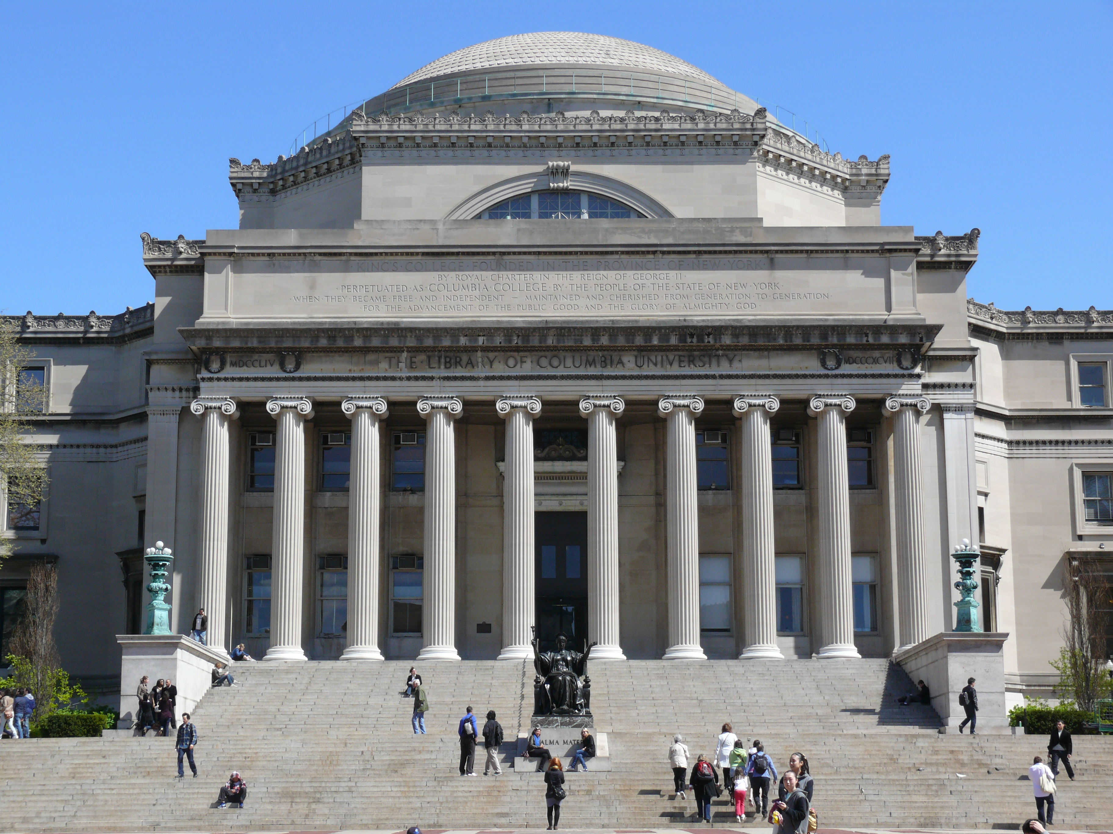 How to write the 2020-2021 Columbia Supplemental Essays